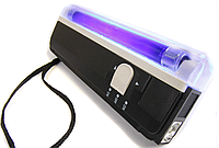 Портативный детектор валют ультрафиолетовый, Акция