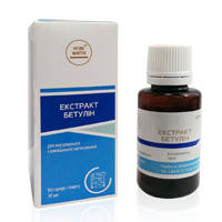 Бересты экстракт (бетулин) адаптоген, общеукрепляющее противовирусное средство