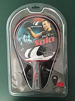 Ракетка для настольного тенниса Cornilleau Sport Pack Solo (+ чехол)