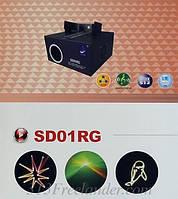 Лазер SD01RG. Только Опт! В наличии! Украина!