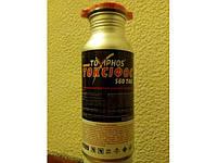 Фумигант Токсифос (  Фосфид алюминию, 560 г/кг ) аналог Фостоксина