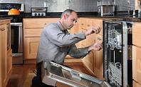 Подключение стиральной, посудомоечной машины (установка сифона, водяного крана)
