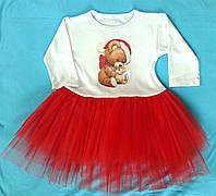 Платье новогоднее с фатином