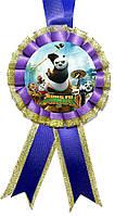 "Медаль детская ""Панда Кунг-фу 3"". Диаметр с бантом: 85мм."