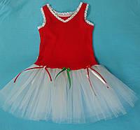 Платье с юбкой из фатина