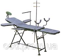 Стол операционный полевой СОП