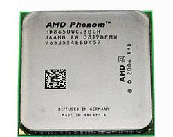 Процессор AMD Phenom X3 8650 Socket AM2+