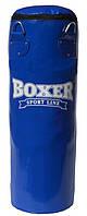 Боксерский мешок класик Boxer 100 см. ПВХ