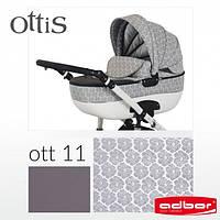 Универсальная коляска 2 в 1 Adbor Ottis OTT-11