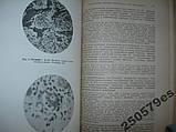 Антикварный журнал - Военно-медицинский сборник, 1946 год, фото 7