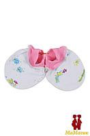 Царапки для новорожденных (интерлок)