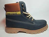 Мужские ботинки Conteyner, р 40,41,42,43,44