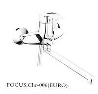 Смеситель для ванны Haiba Fokus euro