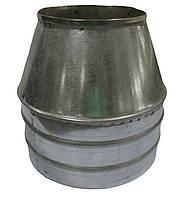 Верхушка (конус) окончания трубы (с термоизоляцией)
