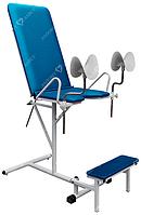 Кресло гинекологической КГ-1МЕ