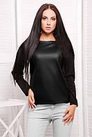 Женская стильная кофта с кожаной вставкой (3 цвета)