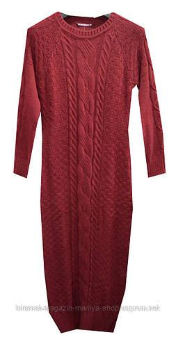 Платье женское в пол вязанное