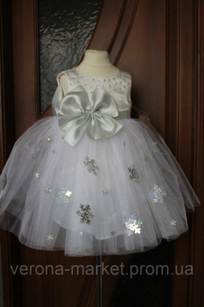 e81f1d0064eed55 Белое нарядное платье снежинка на девочку с бусинами и пышной юбкой из  фатина - Интернет-