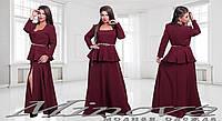 Платье в пол Глориякреп-костюмка (размеры 50-56)