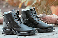 Ботинки полуботинки высокие носок кожа зимние мужские черные на шнурках Львов 45