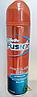 Гель для Бритья Gillette gel Fusion ProGlide Hydrating 200 мл