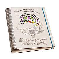Блокнот с наклейками Мечты NA5-07, Zabava