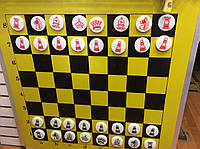 Шахматы турнирные размер доски 100 х 100 см. магнитные