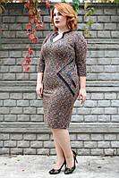 Платье Зигзаг, платье большого размера, платье от производителя, дропшиппинг