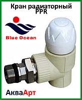 Кран радиаторный регулировочный PPR 20*1/2 угловой BLUE OCEAN