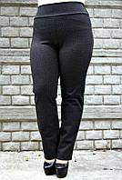Брюки женские большого размера трикотажные Пояс, женские брюки большого размера, дропшиппинг