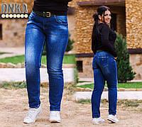 Джинсы женские большого размера,Турция ,качество,пояс в комплекте ,но цвет пояса может меняться ! дг №0651