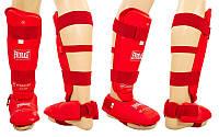 Защита голени с футами для единоборств красная PU ELS WKF  р. М, фото 1
