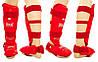 Защита для ног (голень+футы) красная для единоборств разбирающаяся  р.XL