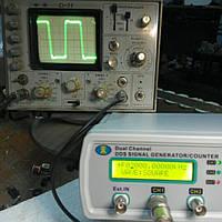 Генератор сигналів різної форми MHS-5200A 0,01Гц - 25 МГц, 20В