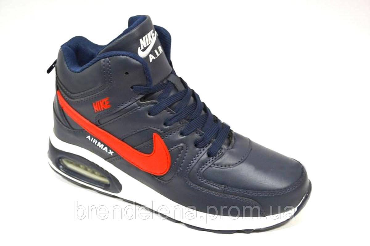 Кроссовки Nike Air Max мужские зимние  р(42)