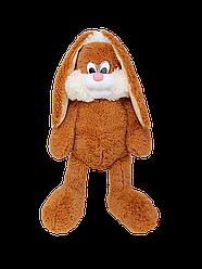 Мягкая игрушка: Заяц Несквик, 50 см, Коричневый