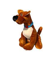 Мягкая игрушка Собачка Скуби 35 см  50 см СД15-10 (щенок собака игрушка)