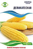 Семена Кукурузы сорт Деликатесная 20 гр ТМ Аролиния
