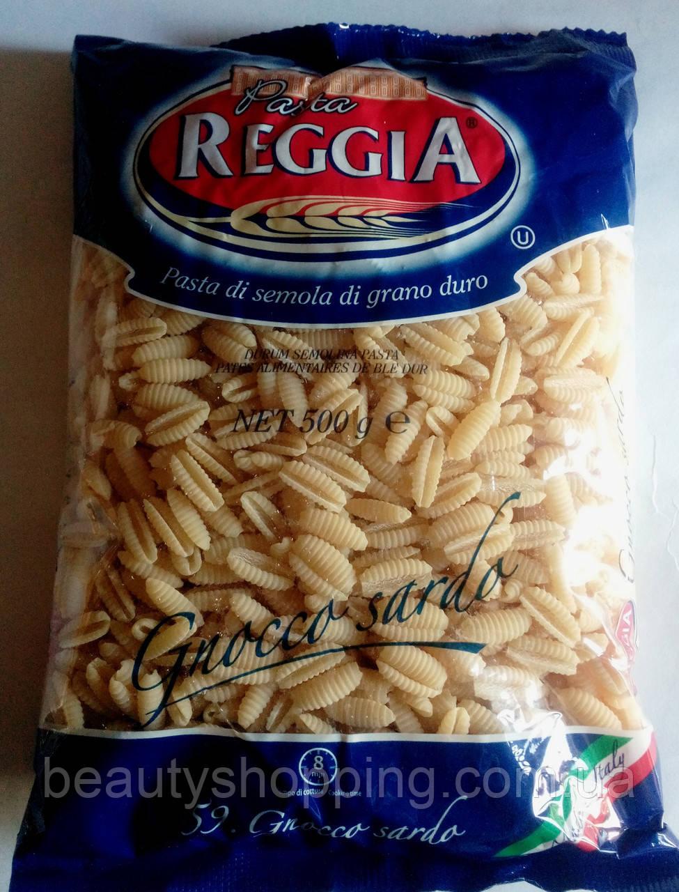 Pasta Reggia Gnocco Sardo 500 гр Италия