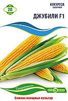 Семена Кукурузы сорт   Джубили F1  20 гр ТМ Агролиния