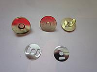 Кнопка - магнит 18 х 4 мм золото