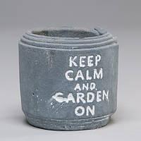 "Вазон из бетона для цветов ""Keep calm""серый, набор 6 шт"