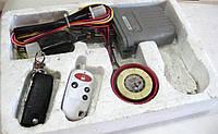 Мотосигнализация TRW, с откидным ключом