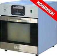 Лабораторный сушильный шкаф ЛСО-01 (снят с производства)