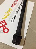 Болт ГБЦ 480-1003082 Chery Amulet (A15) Чери Амулет