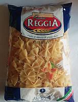 Pasta Reggia Spaghetti Farfalle бабочки 500 гр Италия