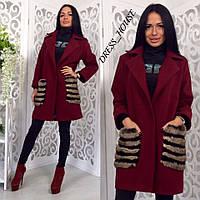 Женское шикарное пальто с меховыми карманами (3 цвета)