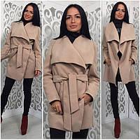 Женское красивое пальто - кардиган (4 цвета)