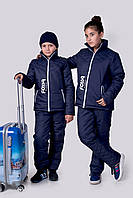 """Детский-подростковый дутый спортивный костюм """" Kids Fossa """" Dress Code"""