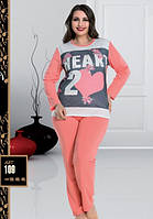 LADY TEXTILE Пижама женская 109